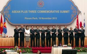 Reunión de la Cumbre ASEAN Más Tres (China, Japón y Corea del Sur)