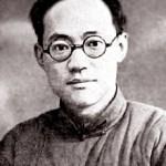Ba Jin