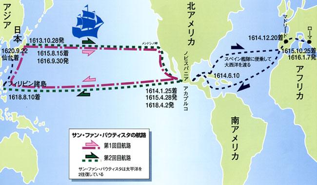 Viaje de la Embajda Keicho hacia Italia y España (S.XVII)