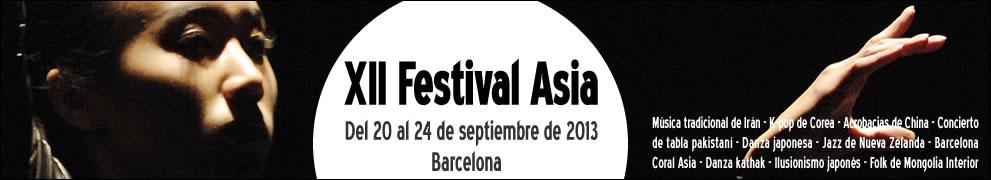 bann_festivalasia2013_esp