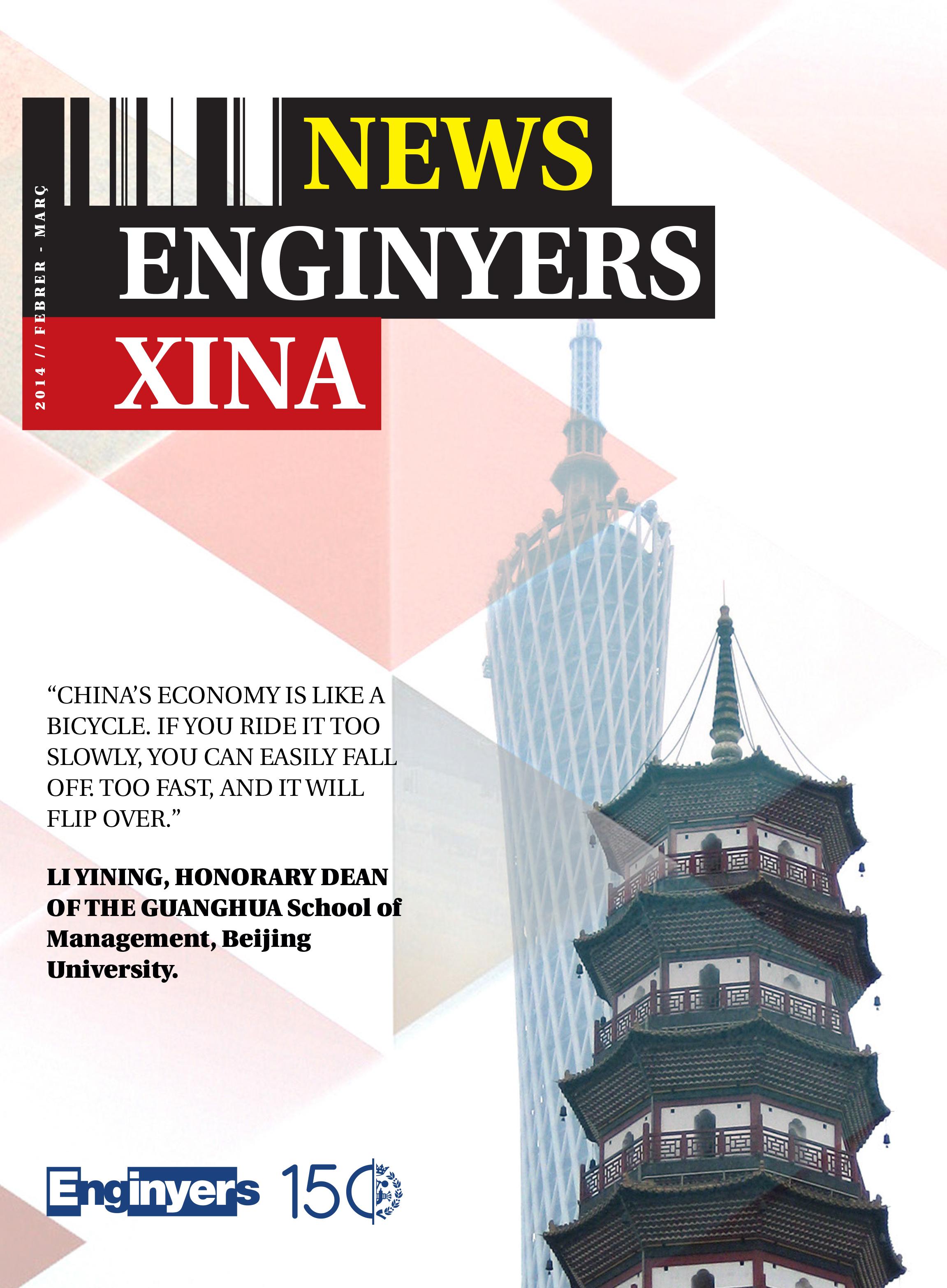 201411_news_enginyers_xina