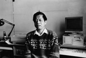 Wang-Xiaobo-300x202