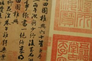 aprendre-llengua-xinesa