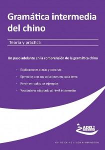 Portada-Gramatica-Intermedia-del-Chino-721x1024