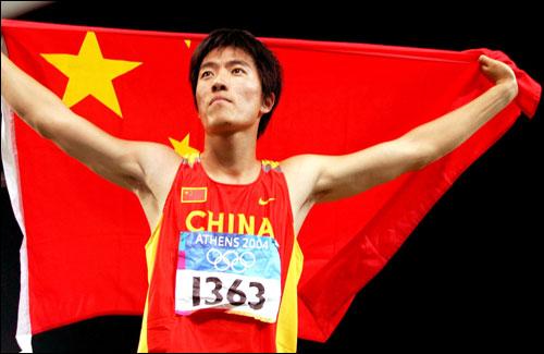 liuxiang