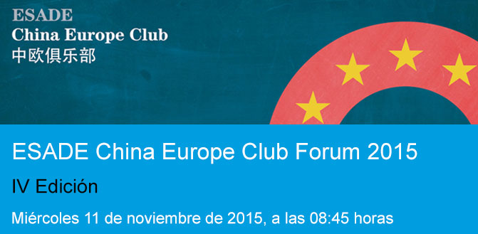esade_china_club