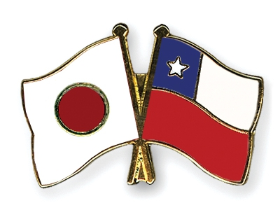 Flag-Pins-Japan-Chile