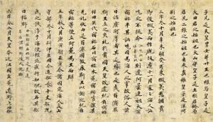 chino_image