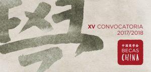 xv-convocatoria-becas-china-2017-18